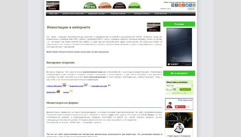 Сибирь слован братислава онлайн