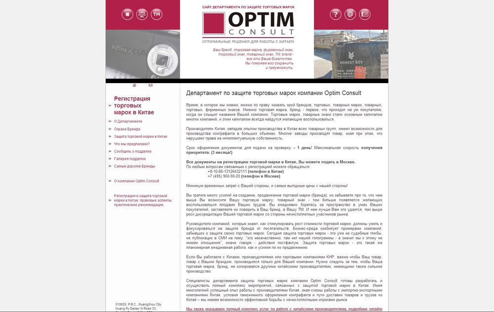 www.mark.optim-consult.com/