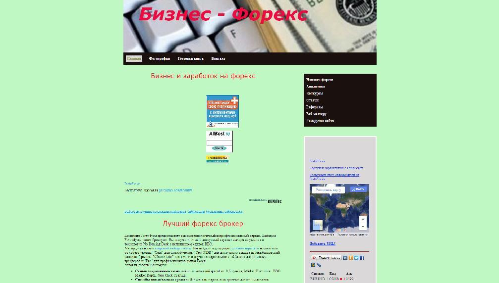 Марафон букмекерская контора в гомеле интернет